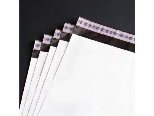 Obálka plastová kurýrní 190 x 250 +40